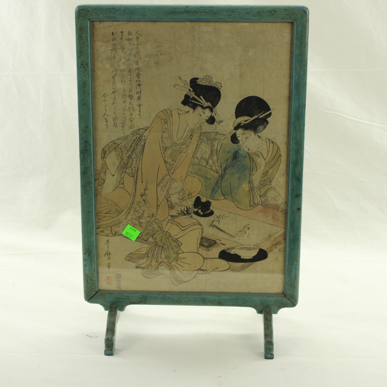 Pair of 19th Century Japanese Wood Block Prints