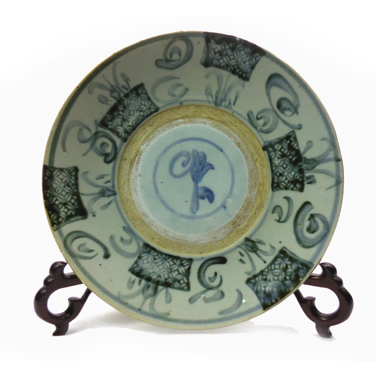 Goodlife Auctions Lot 304 Celadon Plate Korean For Sale